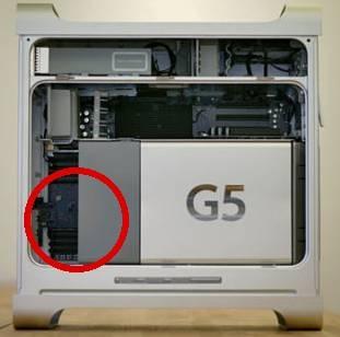 Cómo reemplazar placas base G5