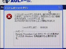 Cómo cerrar el Microsoft Security Essentials Alert