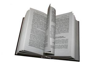 Cómo quitar una cubierta de Kindle